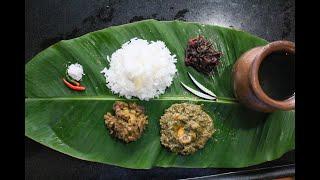চিংড়ি কচুপাতা বাটা  দিয়ে | কস্তুরীর কচু চিংড়ি । Prawn with Taro leaves | Bengali Prawn Delicacy