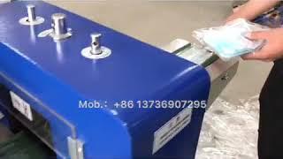 마스크삼면포장기계/마스크포장대행 [대원오토팩]