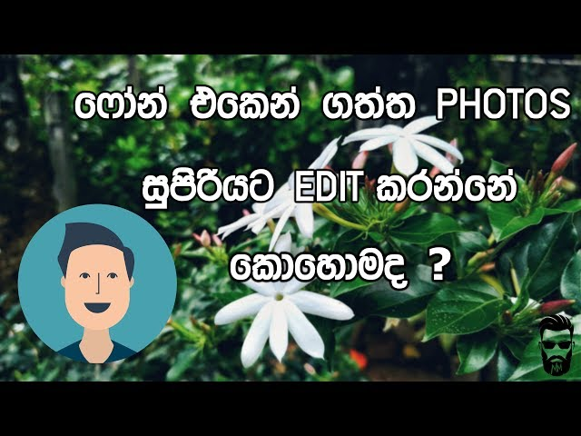 ????????   How to edit your photos on android ( sinhala )