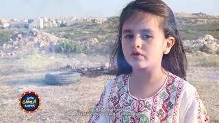 برنامج كروهات سيدي الشهيد سنفطر في القدس