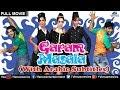 Garam Masala Full Movie | ARABIC SUBTITLE | Akshay Kumar, John Abraham | Bollywood Comedy Movies