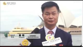 云聯惠-黃明董事長與李總理克強-訪澳大利亞10703-消費全返模式 thumbnail