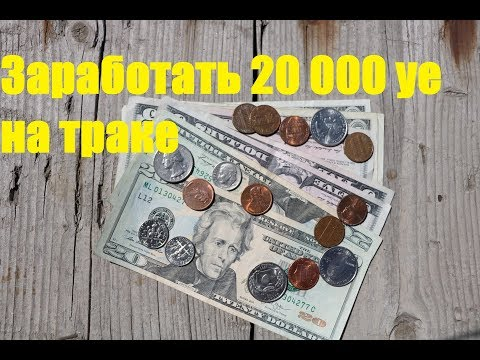 20 000 дол