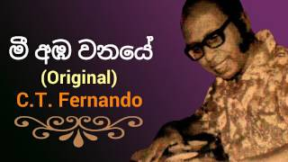 Mee aba Wanaye / C.T. Fernando (Original)