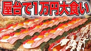 【大食い】お花見の屋台で1万円食べきる新ゲーム【ストリートフードファイター】