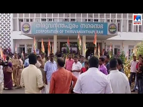 Police case registered on conflicts at Thiruvananthapuram Corporation