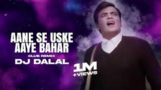 Aane Se Uske Aaye Bahar | (Club Remix) Dj Dalal London | Mohammed Rafi ¦ Jeene ki Raah ¦ New Remix