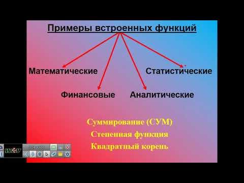 Пр.р. №12«Использование встроенных математических и статистических функций. Сортировка таблиц».