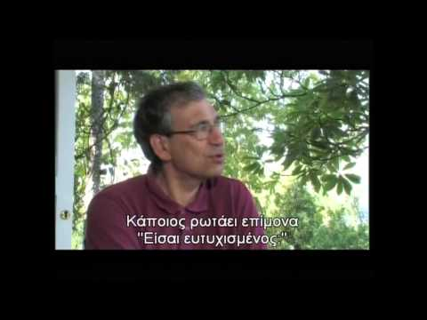 Greek documentary about Orhan Pamuk [+GREEK SUBS]