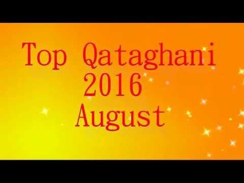 Top Qataghani Afghani 2016 ( 2017 ) Mast Afghani volume 1