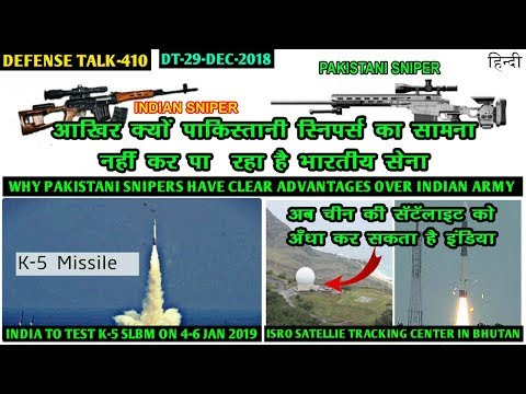 Indian Defence News:Now India can track Chinese Satellite,Pak Army Has Better Snipers than India,K-5