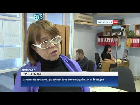 В Крым на ПМЖ: мой взгляд на плюсы и минусы переезда