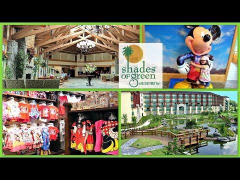 SHADES OF GREEN on Walt DISNEY World Resort TOUR Orlando, Florida