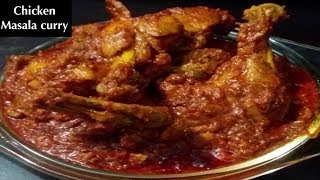chicken curry/chicken masala/chicken masala curry