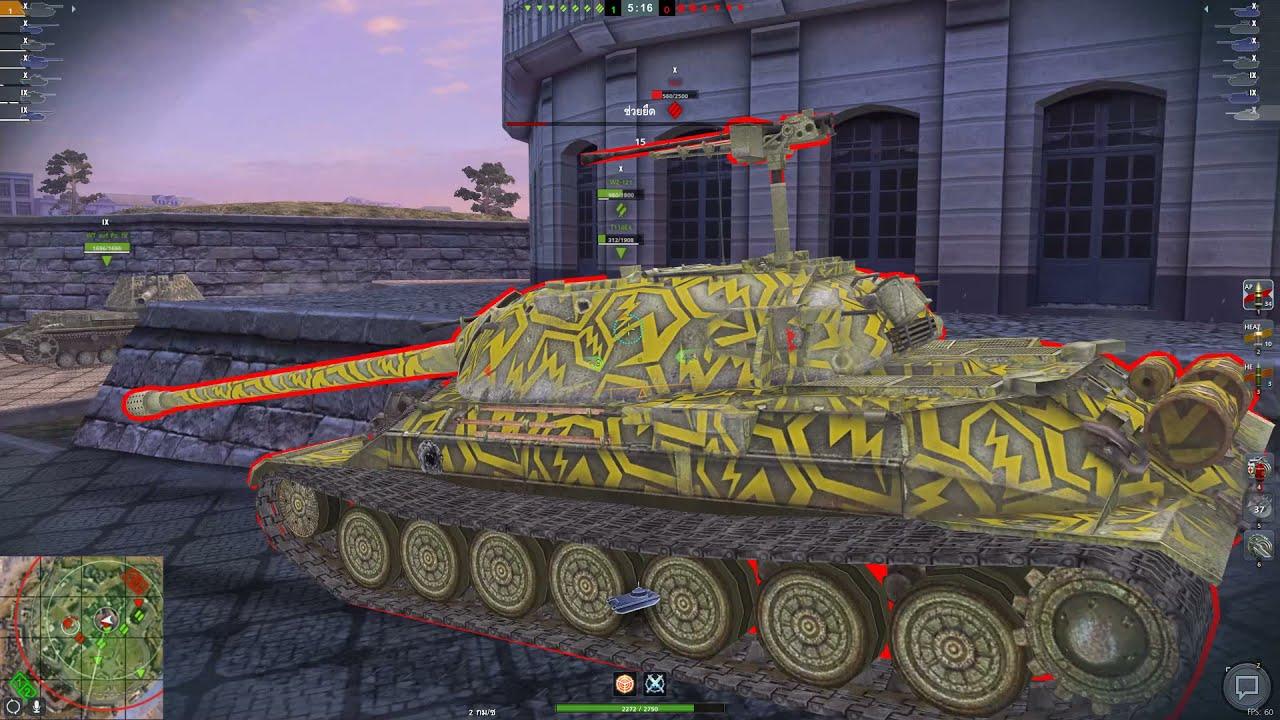 Download World of Tanks Blitz Thailand : Mastery E100(อีเฮี้ย) 6339Dmg 4Kills