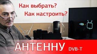 видео цифровое тв | Триколор тв Саратов