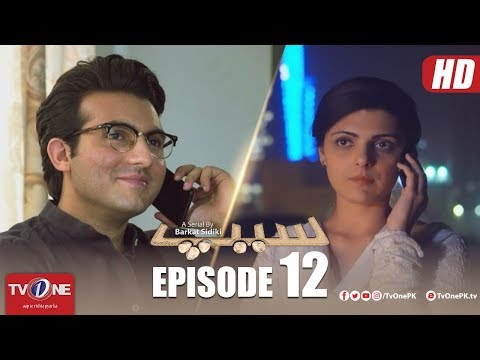 Seep | Episode 12 | TV One Drama | 25 May 2018