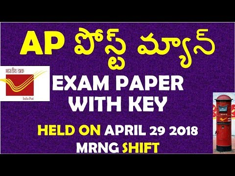 Ap Post man and Mail Guard Exam paper with key Held on April 29 2018 Morning shift