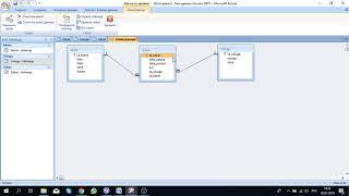 MS Access Урок 3 Запрос 1