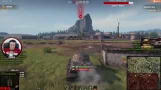 P44 Pantera - на линии фронта