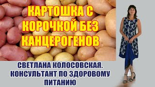 Хрустящая картошка без вреда для здоровья Рецепт будут выпрашивать все соседи