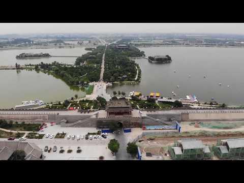 The Ancient City Of Suiyang 睢阳古城, Shangqiu 🇨🇳 (2018-06) {aerial}