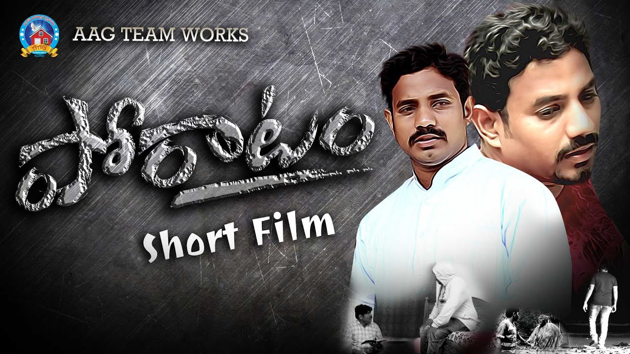 Telugu Christian Short Film | Poratam | 2020