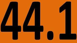 КОНТРОЛЬНАЯ 21 АНГЛИЙСКИЙ ЯЗЫК ДО АВТОМАТИЗМА УРОК 44 1 УРОКИ АНГЛИЙСКОГО ЯЗЫКА