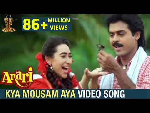 kya-mousam-aya-hai-video-song-|-anari-video-songs-|-venkatesh-|-karishma-kapoor-|-muralimohana-rao