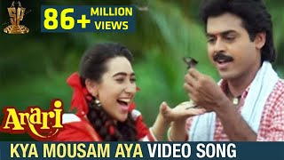 Kya Mousam Aya Hai Video Song Anari Video Songs Venkatesh Karishma Kapoor Muralimohana Rao