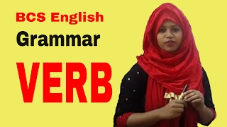 bcs english ll english grammar verb part 1