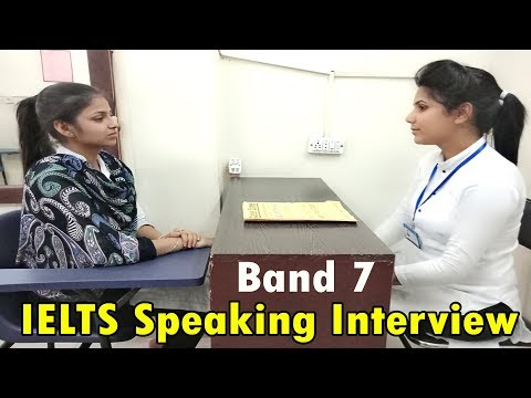 New IELTS Speaking Test 2018 | 7 Band | March 2017