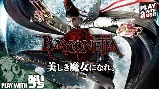 #1【アクション】おついちの「ベヨネッタ(BAYONETTA)」【1080p60fps】