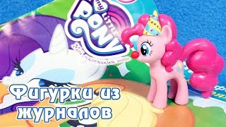 Пинки Пай - обзор фигурки из журнала Май Литл Пони (My Little Pony)