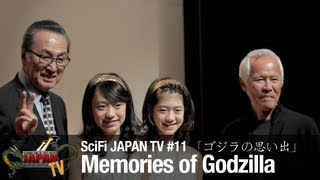 Memories from the original GODZILLA movie*** We visit the 6th Koto ...