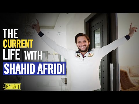 Shahid Afridi | The Current Life
