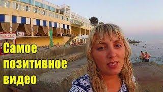 видео Бархатный сезон в Анапе