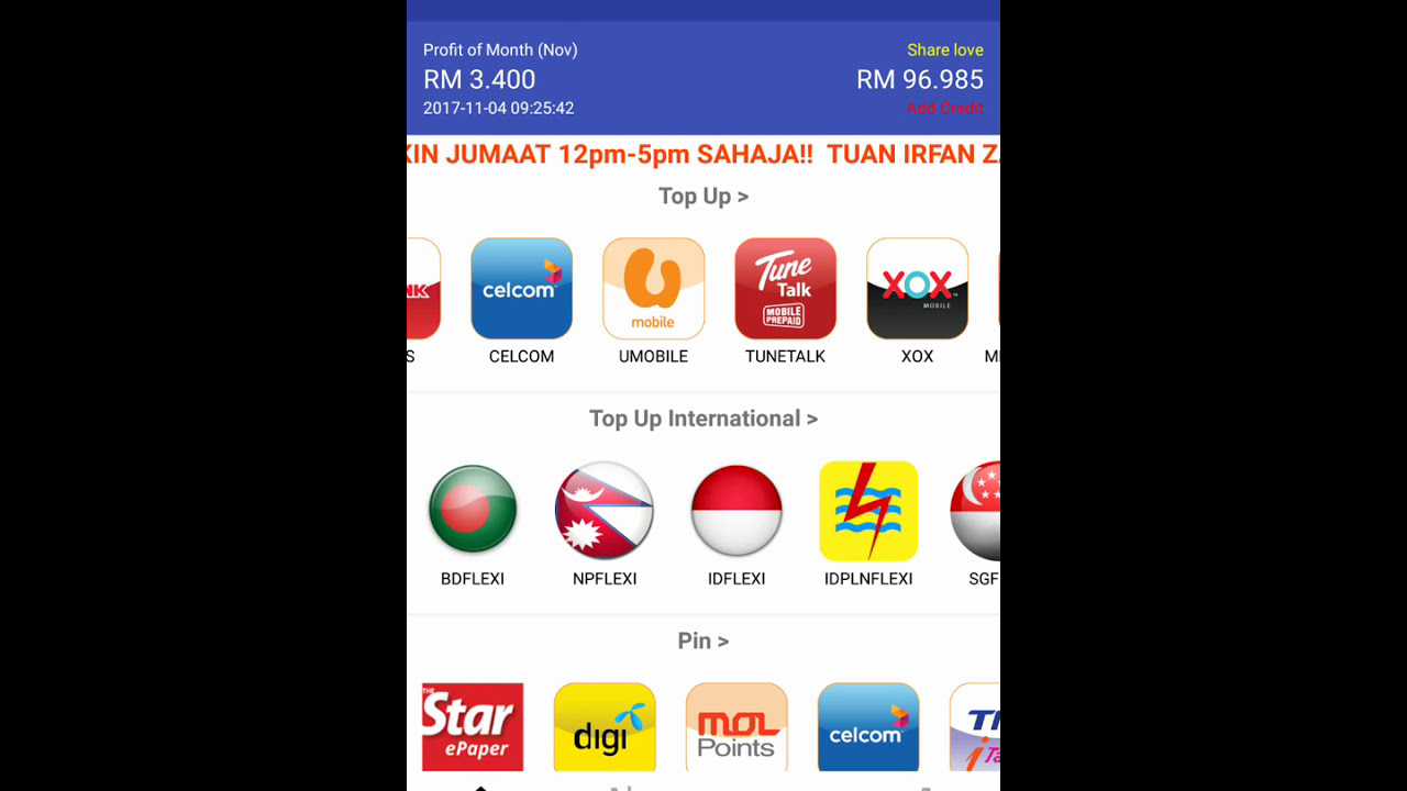 How to top up Malaysia us srs mobile app