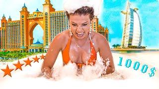 Самыи крутои отель в Дубае Atlantis The Palm 1000 за ночь в ОАЭ