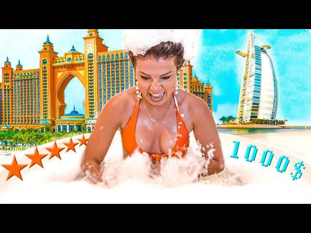 Самый крутой отель в Дубае! Atlantis The Palm. 1000$ за ночь в ОАЭ