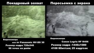 видео оцифровка пленок 8 мм