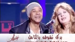 madlen matar + waled twafek + eslam zahed + medhat saleh - ana kol ma qol al tobah.mp4