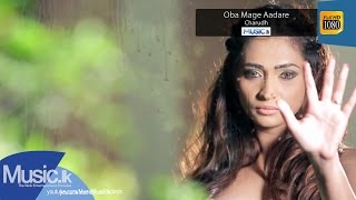 oba mage adare charu|eng