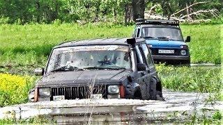 Покатушка клуба OFF-Road Самара. Jeep Cherokee, Нивы и УАЗ месят грязь и преодолевают брод.