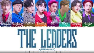 Download ATEEZ - 'THE LEADERS' (선도부) Lyrics [Color Coded_Han_Rom_Eng]