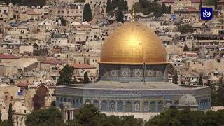 الأردن يدين قرار إغلاق مبنى الرحمة في المسجد الأقصى - (12-9-2017)