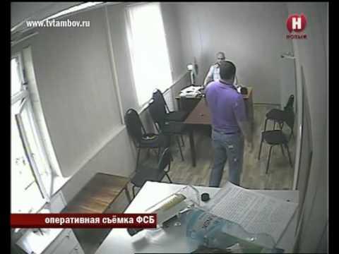 Сын депутата гордумы Зураб Шамоян заплатит штраф