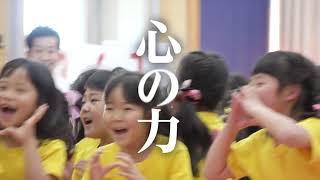 茨城県古河市、周辺エリアの柊幼稚園・柊保育園 今回は園児の活躍ぶりを...