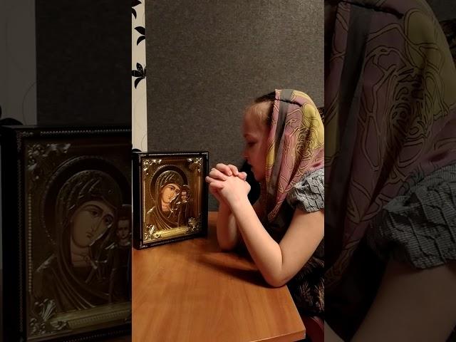 Изображение предпросмотра прочтения – АринаЛёвина читает произведение «Молитва» Н.В.Гоголя