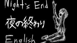 Nashimoto Ui feat. Hatsune Miku - Night